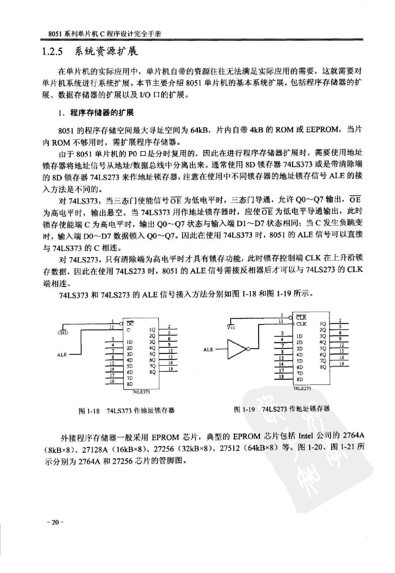 java程序设计试题_高等数学教程(第二卷.第三分册).[苏]斯米尔诺夫.pdf电子版免费下载